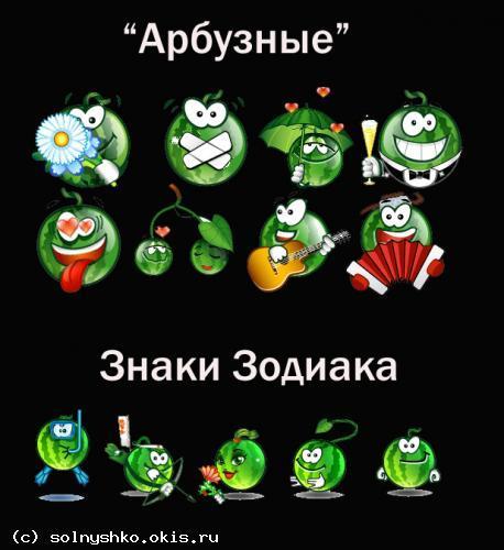 смайлики анимированные: